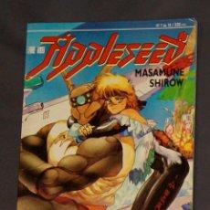 Cómics: MASAMUNE SHIROY APPLESEED Nº 7. Lote 168581872