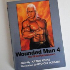 Cómics: WOUNDED MAN, THE WHITE HAIRED DEMON Nº 4, TOMO DE KOIKE-IKEGAMI, LOS AUTORES DE CRYING FREEMAN. Lote 168708868