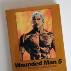 Cómics: WOUNDED MAN, THE WHITE HAIRED DEMON Nº 5, TOMO DE KOIKE-IKEGAMI, LOS AUTORES DE CRYING FREEMAN. Lote 168709084