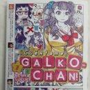 Cómics: ¡CUÉNTAME, GALKO-CHAN! 1 - KENYA SUZUKI - FANDOGAMIA / MANGA. Lote 168820030