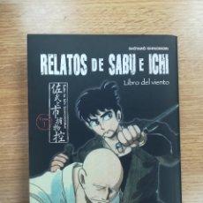 Cómics: RELATOS DE SABU E ICHI #1 LIBRO DEL VIENTO (PLANETA). Lote 168942804