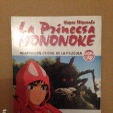 Cómics: LA PRINCESA MONONOKE ADAPTACION OFICIAL TOMO 1 - HAYAO MIYAZAKI - ED. PLANETA. Lote 169226120