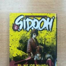 Cómics: SIDOOH #1 (GLENAT). Lote 169319540