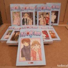 Cómics: PLATONIC VENUS DE YUKI NAKAJI - 12 VOLUMENES COMPLETO - MANGA ROMANCE.. Lote 169914552