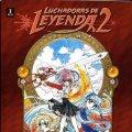 Lote 170139700: LUCHADORAS DE LEYENDA 2 PARTE EDITORIAL PLANETA-DEAGOSTINI Completa 6 Nº.