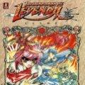 Lote 170139976: LUCHADORAS DE LEYENDA EDITORIAL PLANETA-DEAGOSTINI Completa 6 Nº.