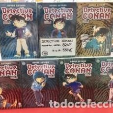 Cómics: DETECTIVE CONAN VOLUMEN 2 PLANETA DE AGOSTINI COLECCION COMPLETA. Lote 171588449