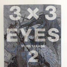 Cómics: 3 X 3 EYES 2 - YUZO TAKADA - IVREA / MANGA. Lote 171670422