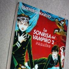 Cómics: LA SONRISA DEL VAMPIRO VOL 2 (AGOTADO) DE SUEHIRO MARUO. Lote 171674105