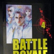 Cómics: BATTLE ROYALE 4 - KOUSHUN TAKAMI. MASAYUKI TAGUCHI - EDITORIAL IVREA. Lote 171809122