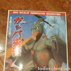 Cómics: ARII BIG SCALE REMOCON MONSTER GAPPA PLASTIC MODEL GAMERA GODZILLA KAIJU.. Lote 172068924