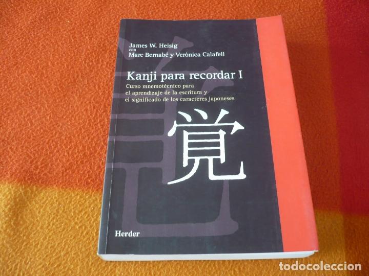 KANJI PARA RECORDAR I CURSO MNEMOTECNICO PARA EL APRENDIZAJE JAPONES ¡BUEN ESTADO! MANGA HERDER (Tebeos y Comics - Manga)