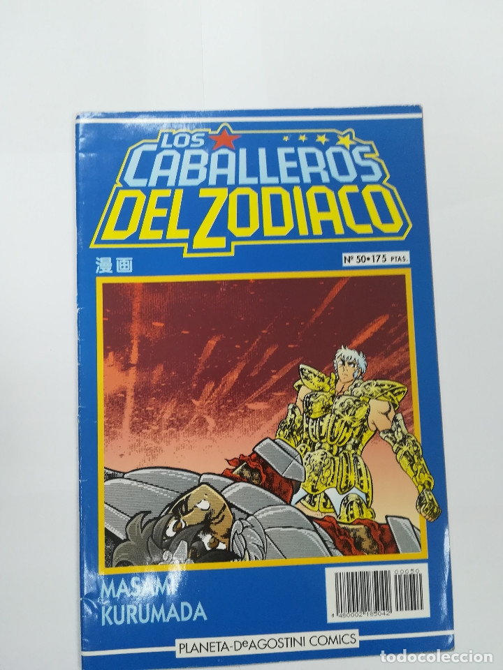CABALLEROS DEL ZODIACO #50 (PLANETA) (Tebeos y Comics - Manga)