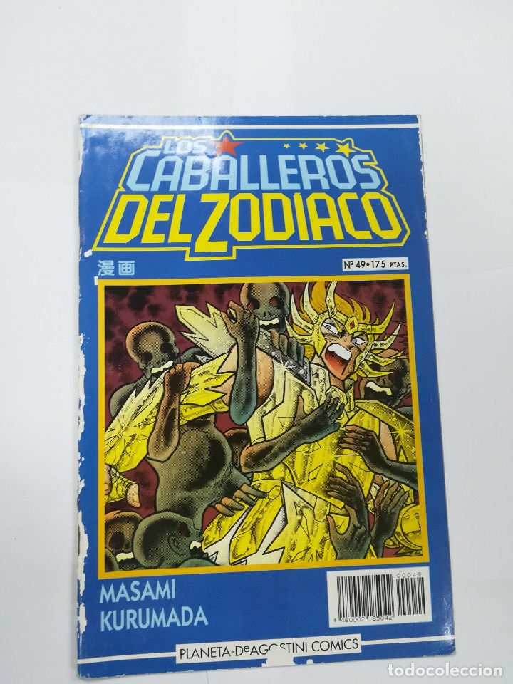 CABALLEROS DEL ZODIACO #49 (PLANETA) (Tebeos y Comics - Manga)