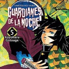 Cómics: CÓMICS. MANGA. GUARDIANES DE LA NOCHE 5 - KOYOHARU GOTOUGE. Lote 172396125