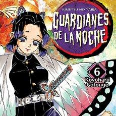 Cómics: CÓMICS. MANGA. GUARDIANES DE LA NOCHE 6 - KOYOHARU GOTOUGE. Lote 174529913