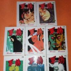 Cómics: SHAMO. GALLO DE PELEA. LOTE Nº 2,3,4,5,8,11,12 Y 13. EDICIONES OTAKU MANGAS. BUEN ESTADO.. Lote 174565109