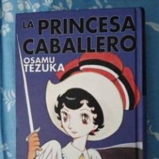 Cómics: LA PRINCESA CABALLERO INTEGRAL TEZUKA. Lote 174579255