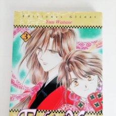 Cómics: CLASICOS DEL MANGA: FUSHIGI YUGI VOLUMEN 3 (JUEGO MISTERIOSO). Lote 175176883