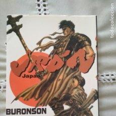 Cómics: JAPÓN TOMO ÚNICO KENTARO MIURA ( BERSERK) Y BURONSON ( EL PUÑO DE LA ESTRELLA DEL NORTE) MANGALINE. Lote 175848892