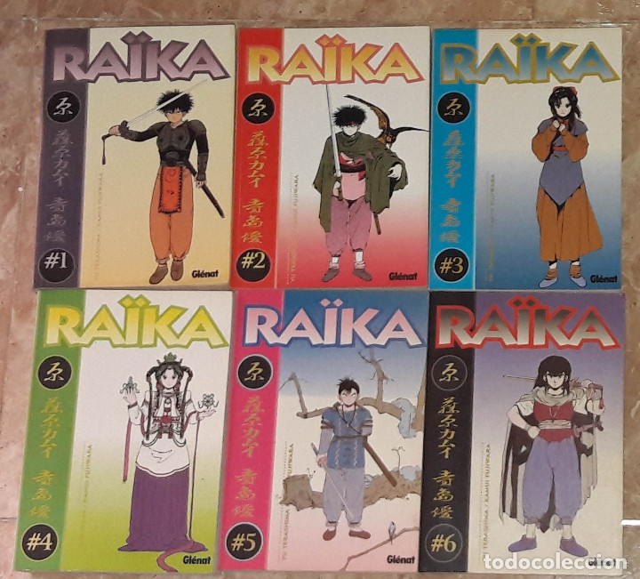 MANGA RAIKA EDICIONES GLÉNAT COMPLETA 6 TOMOS (Tebeos y Comics - Manga)