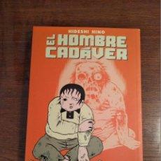 Cómics: EL HOMBRE CADAVER - HIDESHI HINO. Lote 176418482