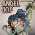 Lote 176686815: Angel Cop Planeta DeAgostini Completa 1 Nº.