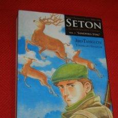 Cómics: SETON EL NATURALISTA VIAJERO 3 - JIRO TANIGUCHI - PONENT MON 2007. Lote 177133819