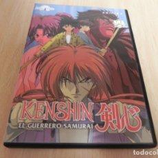 Cómics: DVD KENSHIN EL GUERRERO SAMURAI VOL 5 EPISODIOS 14 - 16. Lote 177199277