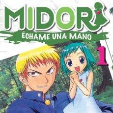 Cómics: MIDORI ECHAME UNA MANO 01 - IVREA - SEMINUEVO. Lote 177257855