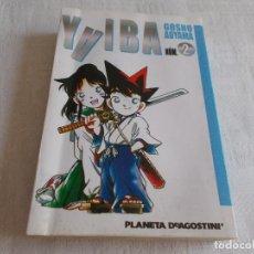 Cómics: YAIBA Nº 2 GOSHO AOYAMA. Lote 177565760