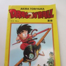 Cómics: DRAGON BALL - Nº 25 - SERIE AMARILLA - AKIRA TORIYAMA - PLANETA MANGA CX25. Lote 177814832