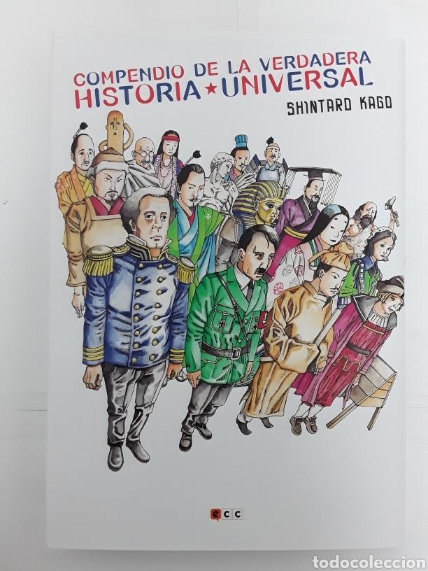 COMPENDIO DE LA VERDADERA HISTORIA UNIVERSAL - SHINTARO KAGO - ECC CÓMICS / MANGA (Tebeos y Comics - Manga)