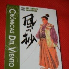 Cómics: CRONICAS DEL VIENTO, DE JIRO TANIGUCHI, KAN FURUYAMA - IVREA 2004. Lote 177887112