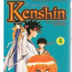 Cómics: RUROUNI KENSHIN. EL GUERRERO SAMURAI. Nº 5. MANGA. (C/A33). Lote 177896222