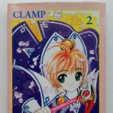 Cómics: CARDCAPTOR SAKURA - CLAMP 2 - EDICIONES GLENAT. Lote 177974204