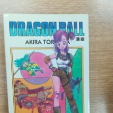 Cómics: DRAGON BALL TOMO BLANCO #10 (PLANETA). Lote 222580612