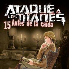 Cómics: CÓMICS. MANGA. ATAQUE A LOS TITANES. ANTES DE LA CAÍDA 15 - ISAYAMA/SUZUKAZE/SHIBAMOTO/SHIKI. Lote 178752957