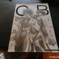 Cómics: GET BACKERS ARTBOOK BONITO LIBRO ILUSTRACIONES EN JAPONES. Lote 178816777