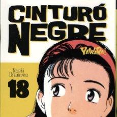 Comics : CINTURÓ NEGRE-18 (EDT, 2012) YAWARA! DE NAOKI URASAWA. Lote 221163522