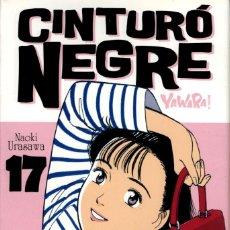 Comics : CINTURÓ NEGRE-17 (GLENAT, 2011) YAWARA!, DE NAOKI URASAWA. Lote 221163705
