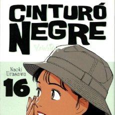 Comics : CINTURÓ NEGRE-16 (GLÉNAT, 2011) YAWARA! DE NAOKI URASAWA. Lote 221163748