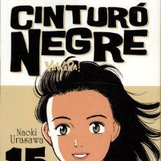 Comics : CINTURÓ NEGRE-15 (GLÉNAT, 2011) YAWARA! DE NAOKI URASAWA. Lote 221163815