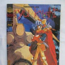 Cómics: YU KNIGHT - TAKEHIKO ITO - Nº 2 DE 8 - MANGA PLANETA DEAGOSTINI COMICS. . Lote 179199273