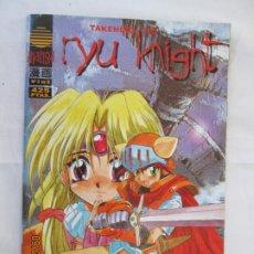 Cómics: YU KNIGHT - TAKEHIKO ITO - Nº 3 DE 8 - MANGA PLANETA DEAGOSTINI COMICS. . Lote 179199355