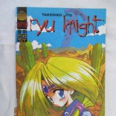 Cómics: YU KNIGHT - TAKEHIKO ITO - Nº 4 DE 8 - MANGA PLANETA DEAGOSTINI COMICS. . Lote 179199378