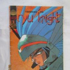Cómics: YU KNIGHT - TAKEHIKO ITO - Nº 5 DE 8 - MANGA PLANETA DEAGOSTINI COMICS. . Lote 179199432