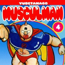Comics: MUSCULMAN-4 (GLENAT) DE YUDETAMARO. 384 PGS. EN CATALÀ. Lote 179546576