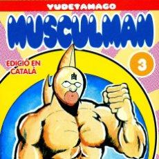 Comics: MUSCULMAN-3 (GLENAT) DE YUDETAMARO. 384 PGS. EN CATALÀ. Lote 179546640