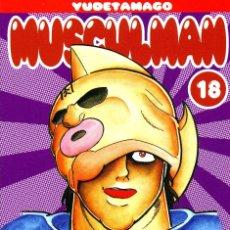 Comics: MUSCULMAN-18 (GLENAT) DE YUDETAMAGO. 384 PGS. EN CATALÀ. Lote 190298338